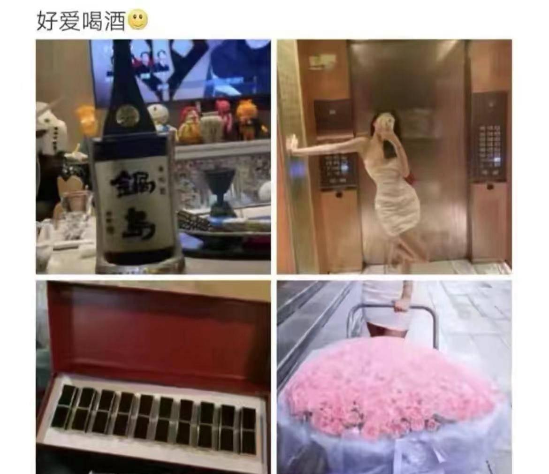 女网红晒玫瑰花和口红礼盒,称是25岁郭麒麟送的,网友:自导自演