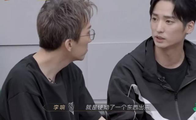 """图片[23]-男版""""浪姐""""第二期暗流涌动,林志炫,你够了-妖次元"""