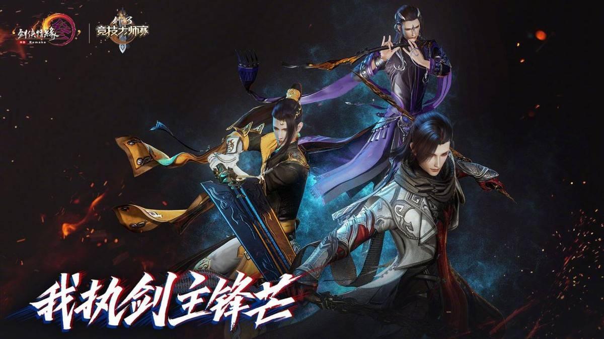 剑网3历代新门派JJc表现堪称BUG(官方连夜技改其他职业来克制)