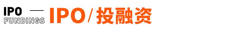 微信拟推出聊天记录付费云存储服务;王者荣耀回应服务器崩了温州云成绩-奇享网