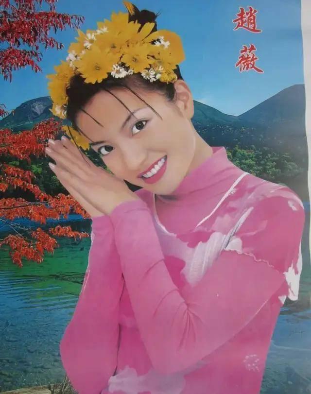 图片[45]-八九十年代的女明星挂历,复古又雷人,都是青春的记忆,好怀念啊-妖次元