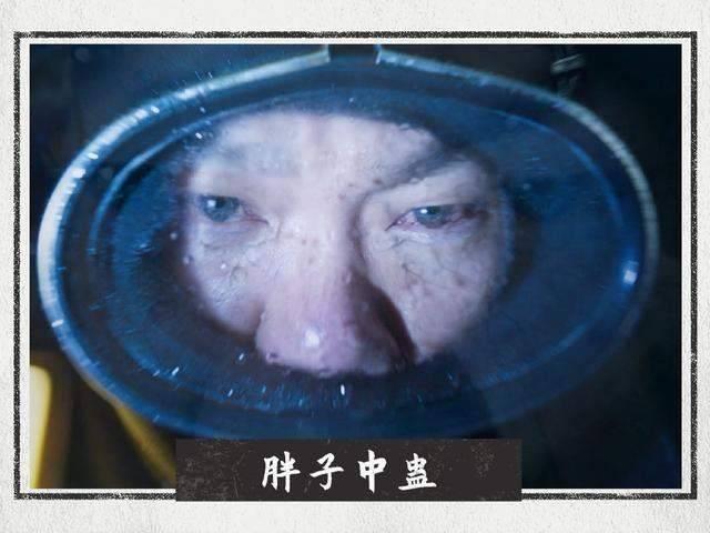 图片[17]-8小时破亿、热榜第一,《云南虫谷》终于开播,前五集差点看吐了-妖次元