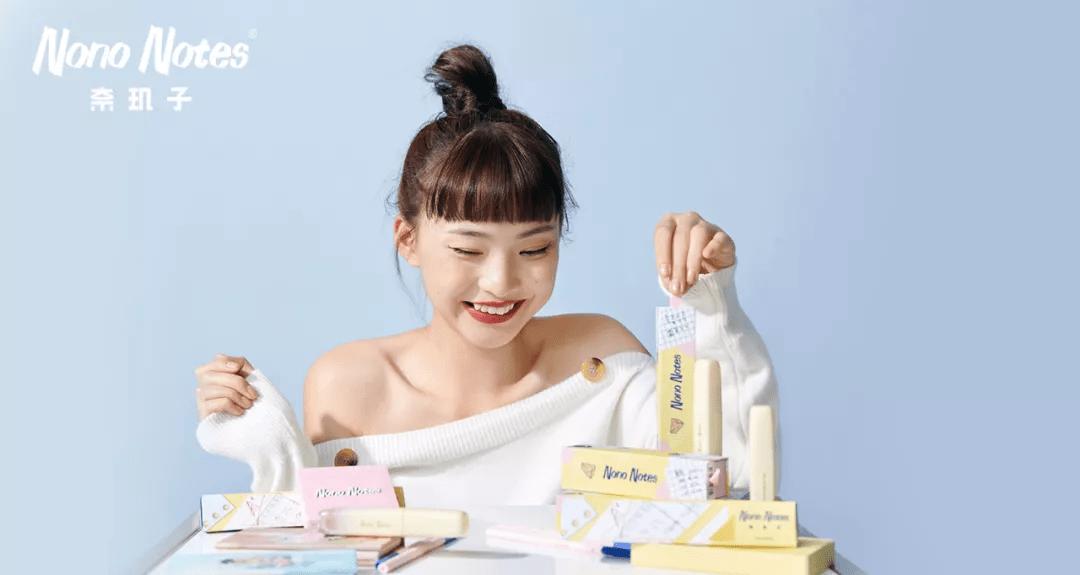 奈玑子联合创始人乐园:让彩妆品牌化身为有血有肉、亲近可爱的人