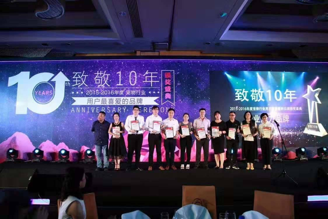 中国保健品公司排行榜_中国宠物保健品十大品牌排行榜本土进口营养品难分上下