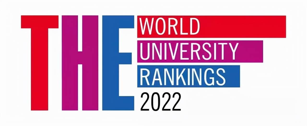 大学排行榜出炉清北并列亚洲第一,再也不用纠结