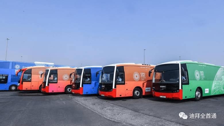 2020迪拜世博会为来自这9个地点的游客提供免费巴士
