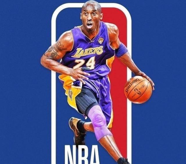 欧文提议把NBA标志换成科比!哈登表示可以!有人却反对了