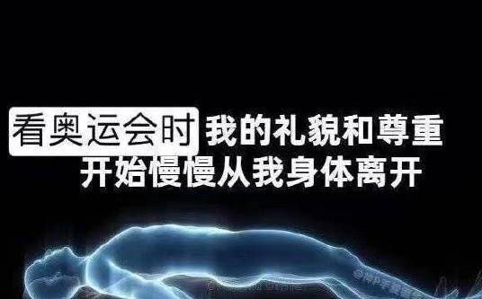瞎眼裁判立在耻辱柱上!《剑网3》连夜为肖若腾设立冠军NPC!