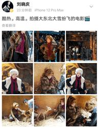 刘晓庆穿着貂皮大衣在高温下拍摄 坐在草堆里休息 满脸通红 网友们心疼的大叫