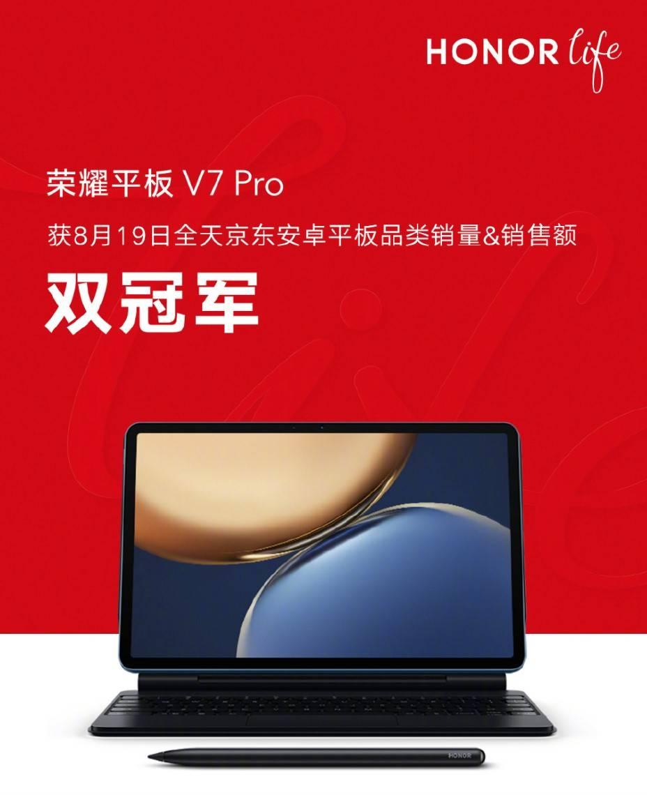 """联发科推出子品牌""""迅鲲"""",进一步发力移动计算市场"""