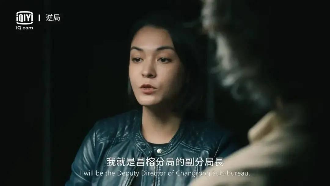 图片[27]-华语原创犯罪剧的尺度,被周渝民刷新了?-妖次元