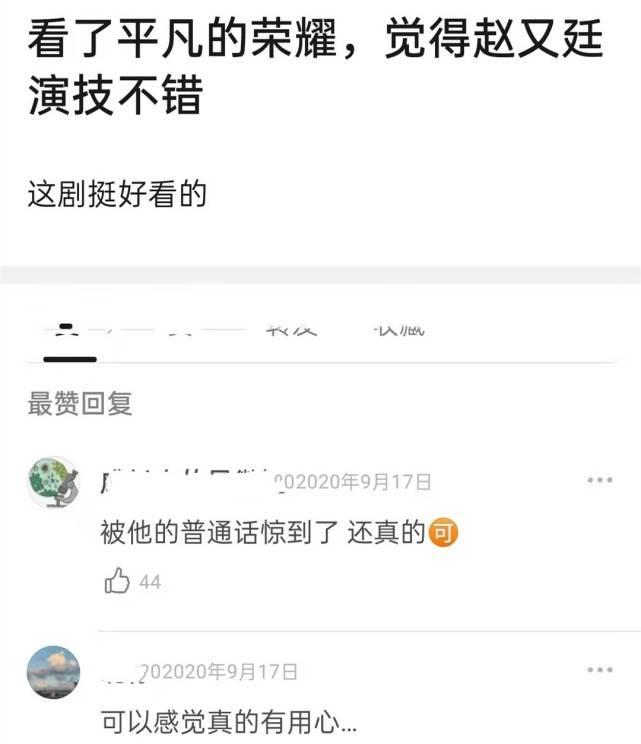 """图片[27]-被资本""""挑中""""的赵又廷,他变了-妖次元"""