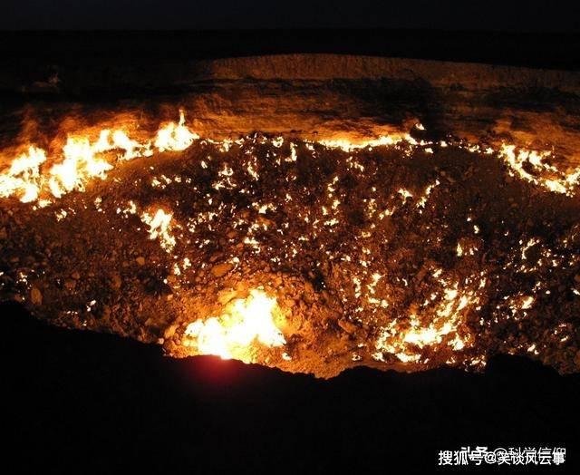 有个燃烧了近50年的大火坑,想熄灭它很难,恐怕要动用核弹才行