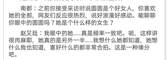 """图片[31]-被资本""""挑中""""的赵又廷,他变了-妖次元"""
