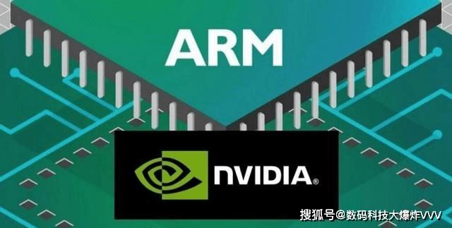 ARM中国竟是一家独立公司?完全独立于Arm了:中资财团占股51%