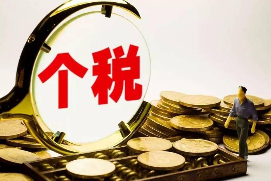 在股市炒股赚的钱需要交税吗?