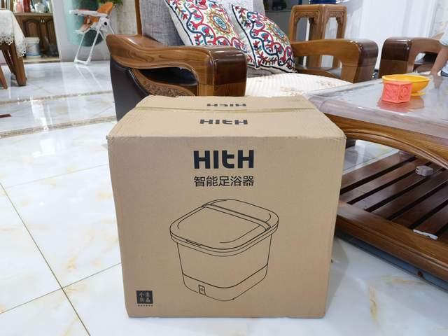 父母笑了,中秋礼物全家满意,小米有品HITH智能足浴器比十三香