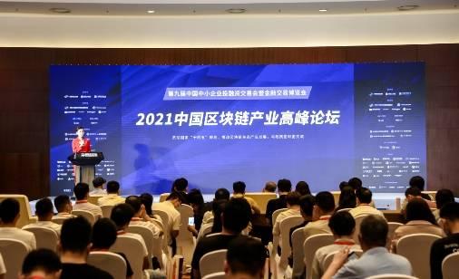 在线百度搜题MEMO云存储受邀参加中国区块链产业峰会并助力NFT价值永存-奇享网