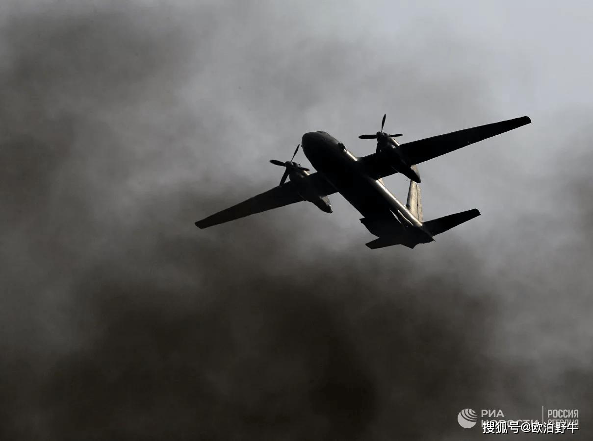 失踪的安-26飞机的残骸在哈巴罗夫斯克被发现:机上6名乘员生死不明