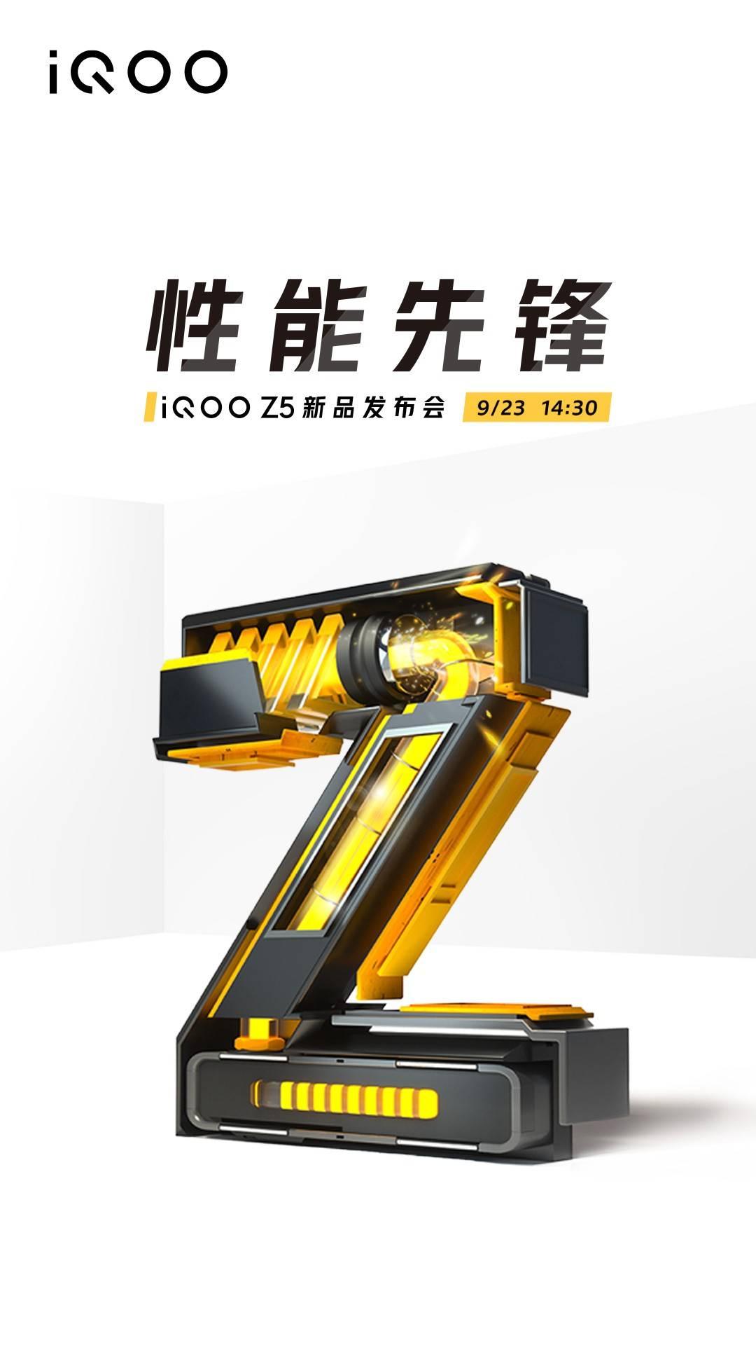 iQOO Z5官宣,视、听、性能样样精通,千元价位段再添黑马