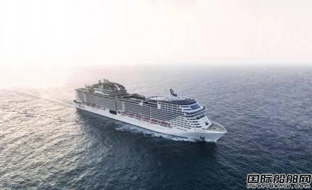 地中海航运集团承诺2050年全面实现邮轮净零排放运营