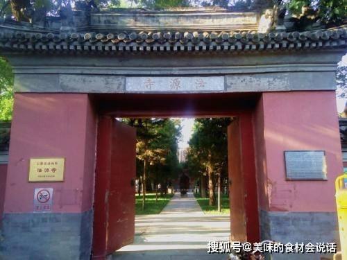 法源寺有块石碑,是史思明所刻,石碑是他朝三暮四风格的最好见证