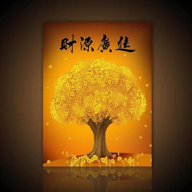 诗词精解释《东方隔夜冷于秋,四十如意嫁吉祥是什么生肖》打一生肖
