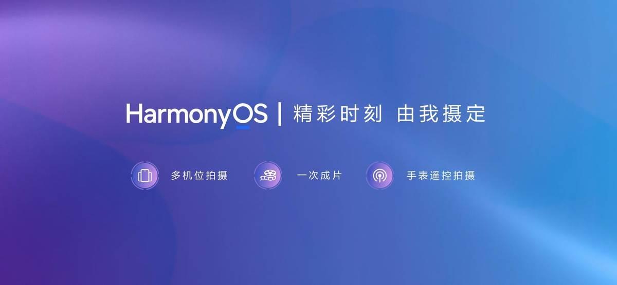 华为nova9系列旗舰手机正式发布,创新影像体验全面升维