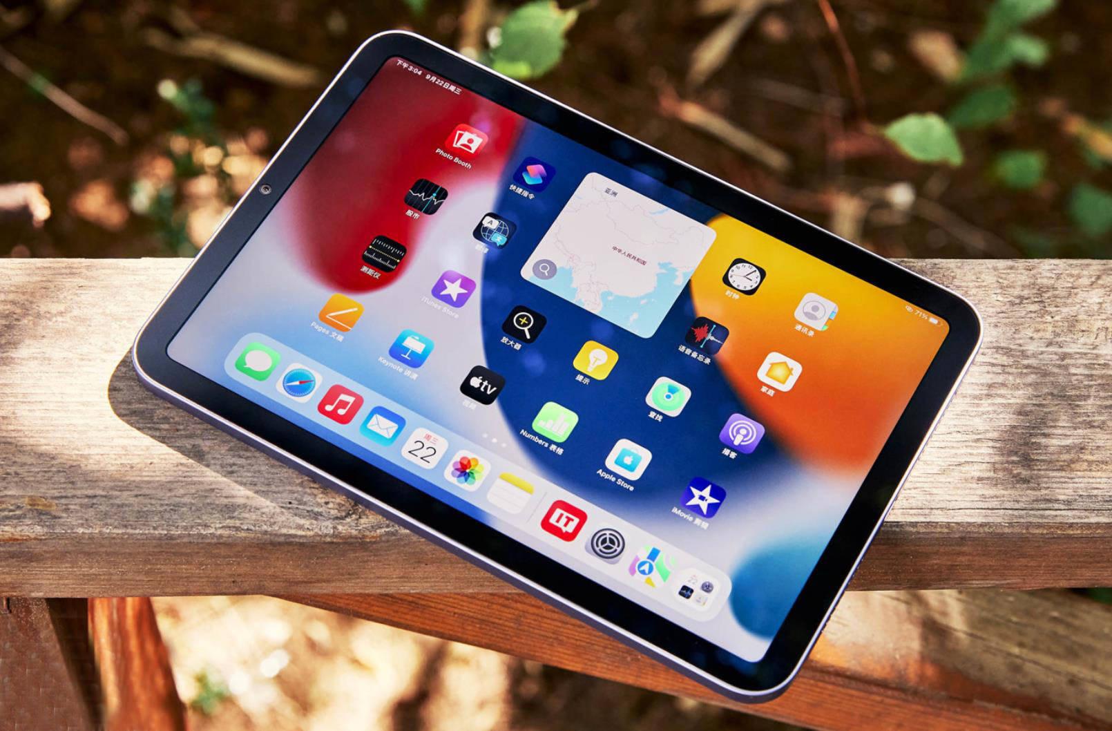 iPad Mini6问题汇总,您想了解的都在这儿