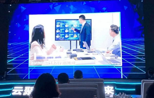 """語禎物聯榮獲""""華為云杯""""2021人工智能應用創新"""