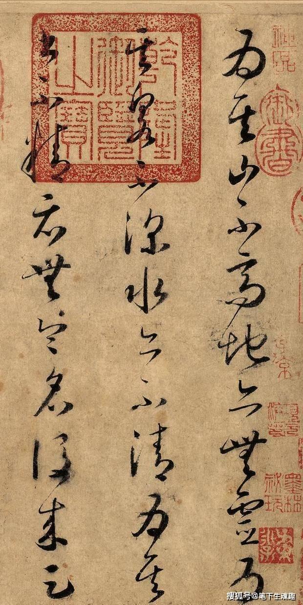 怀素这幅草书,失踪了800年,如今在辽宁出现,专家:无价之宝