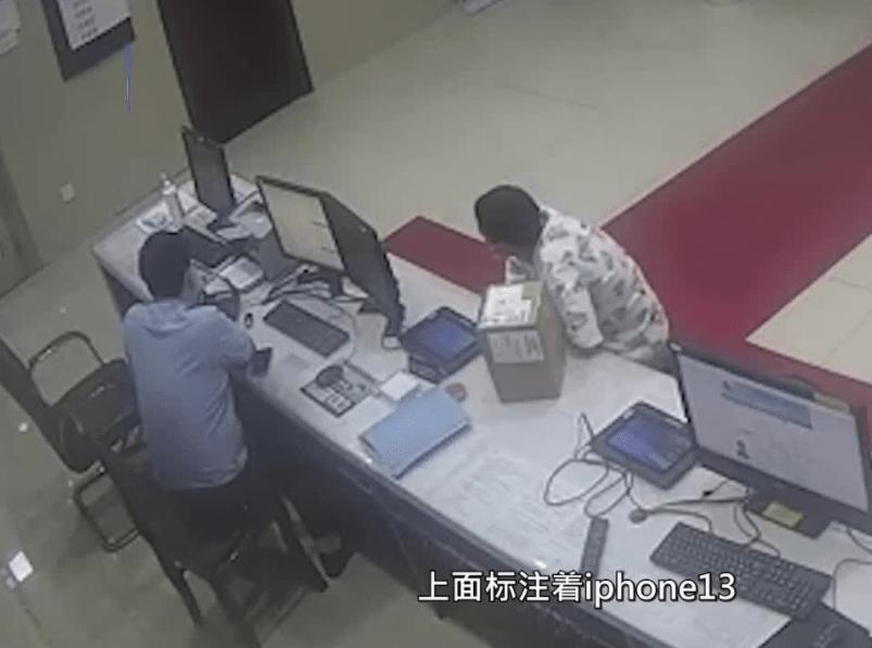 男子捡到一箱iPhone13Pro,被奖励1000元,网友:应该送一台手机