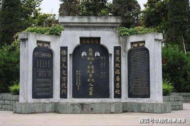 沐漱墓出土珍贵文物,看罢文物,发现古人也有值得我们学习的地方