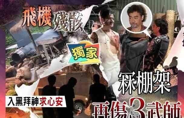 古天乐郭富城剧组太拼,扫毒3拍摄9天4人受伤,香港剧组真敬业