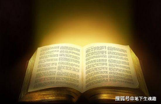 歧视女性,让女人闭嘴,这就是所谓的《圣经》?
