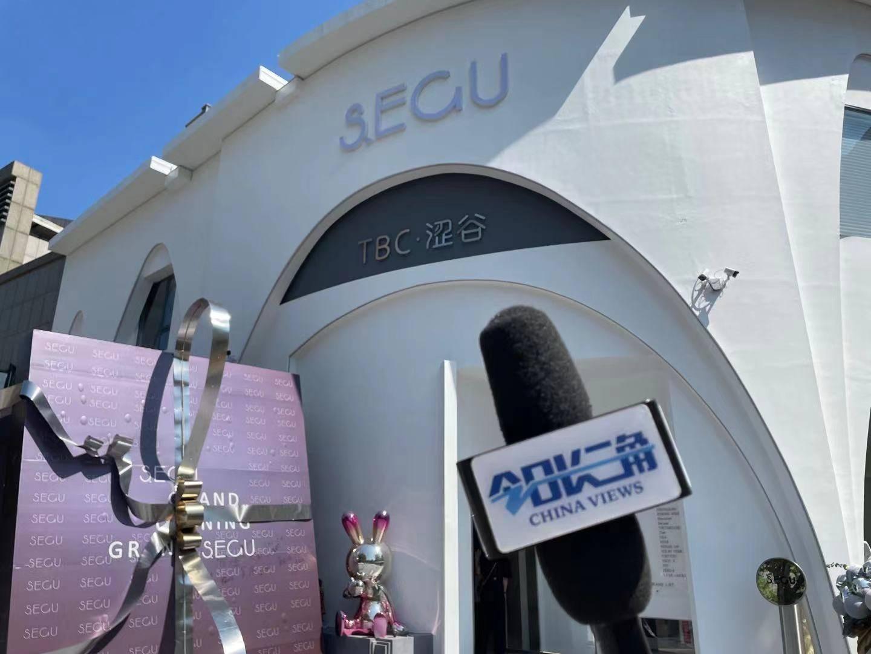 今日长三角报道:TBC•涩谷在台州临海盛大开业