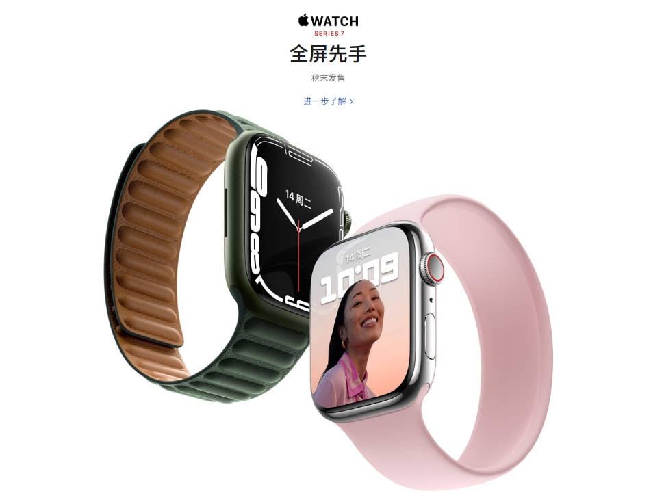 Apple Watch S7 将在10月中旬发售~_苹果