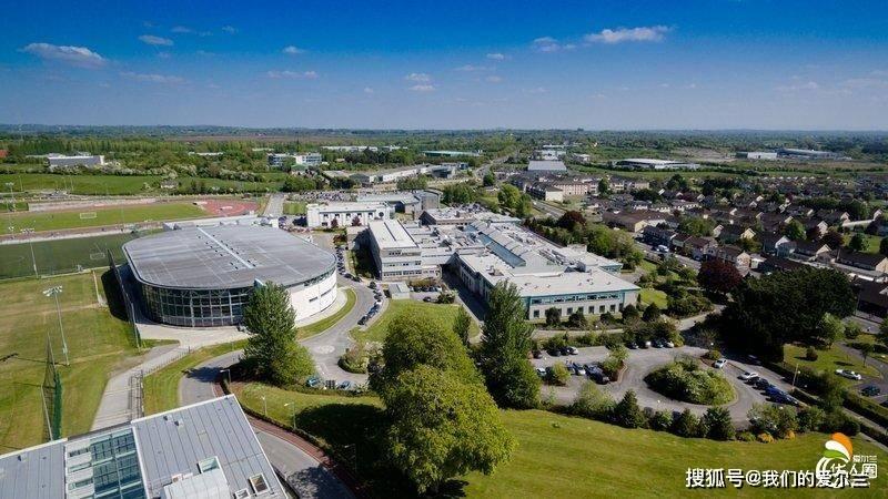 香农科技大学:爱尔兰最新的大学今天正式成立