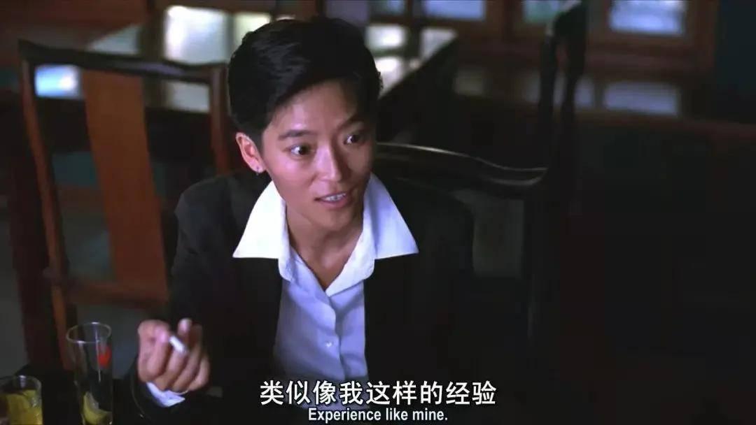 """图片[16]-23年前""""奶茶""""主演的冷门电影,信息量太大了-妖次元"""