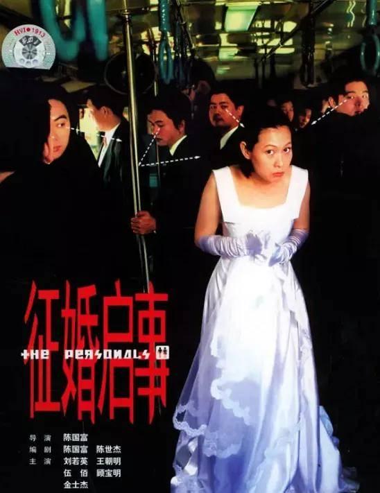 """图片[3]-23年前""""奶茶""""主演的冷门电影,信息量太大了-妖次元"""