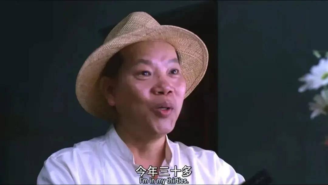 """图片[7]-23年前""""奶茶""""主演的冷门电影,信息量太大了-妖次元"""
