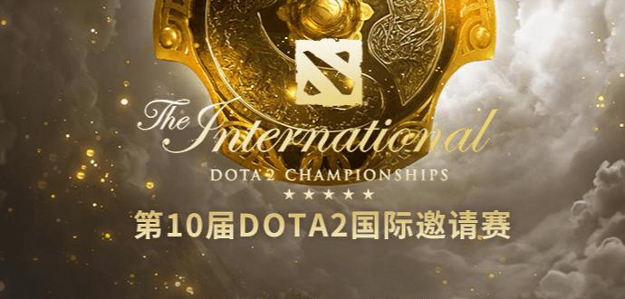 原创DOTA2:虎牙sccc人气持续高涨,直播点出IG输比赛关键原因!