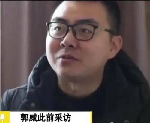 错换人生28年,郭威离开杜新枝变得阳光,却有人觉得他目光狠毒?图片