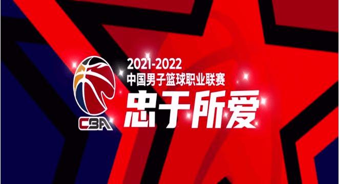 CBA新赛季每队可以注册4名外援,第一阶段比赛允许观众入场