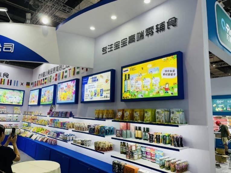 21世纪新营养辅食品牌FUNCH亮相21届CBME上海母婴展