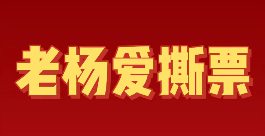 10.15�ヨ冻��绔�褰╂�ㄨ����甯�姣������ㄥ�猴�21.SP锛���甯�瀹���锛�锛�