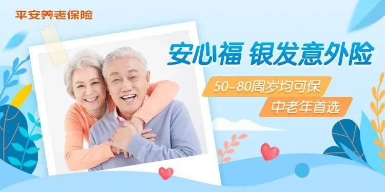 重阳节 | 为什么我们不敢老去?
