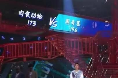 《脱口秀大会4》分区对抗赛结束,有惊喜有惊讶更有惋惜