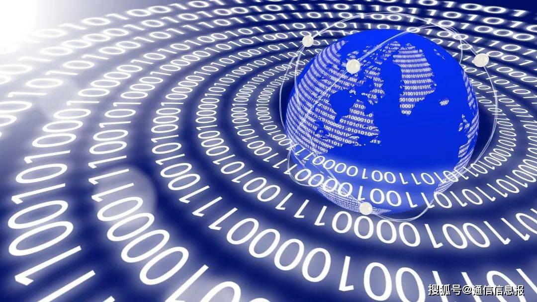 """透过千兆光网,看数字化底座如何""""融合聚变"""""""