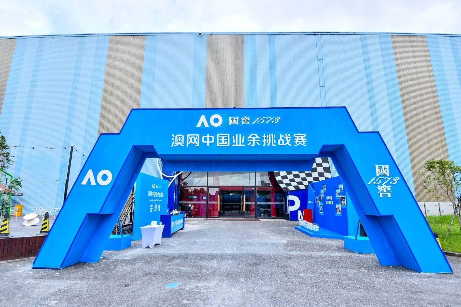 挥拍魔都 2021 澳网中国业余挑战赛上海站精彩收官!